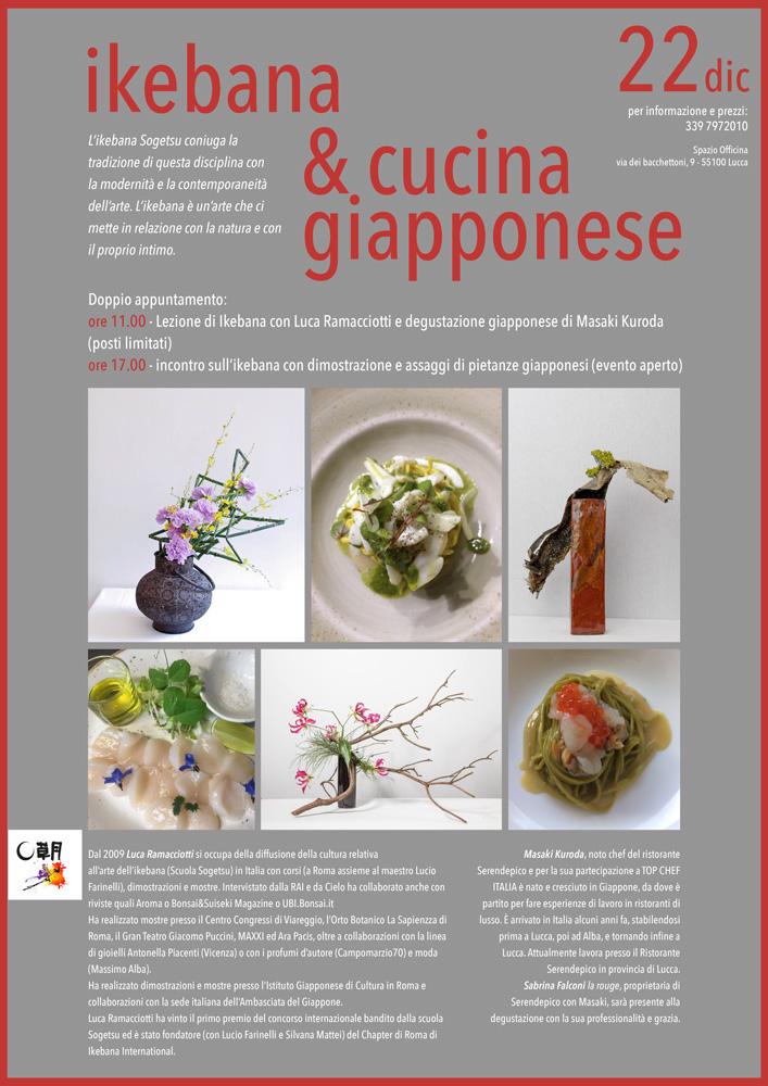 Emy petrini blog corso di ikebana e cucina giapponese for Corso di cucina giapponese